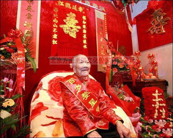 寿宴现场布置-北京庆典公司|北京庆典|活动策划公司